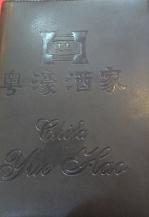 Carta Yue Hau
